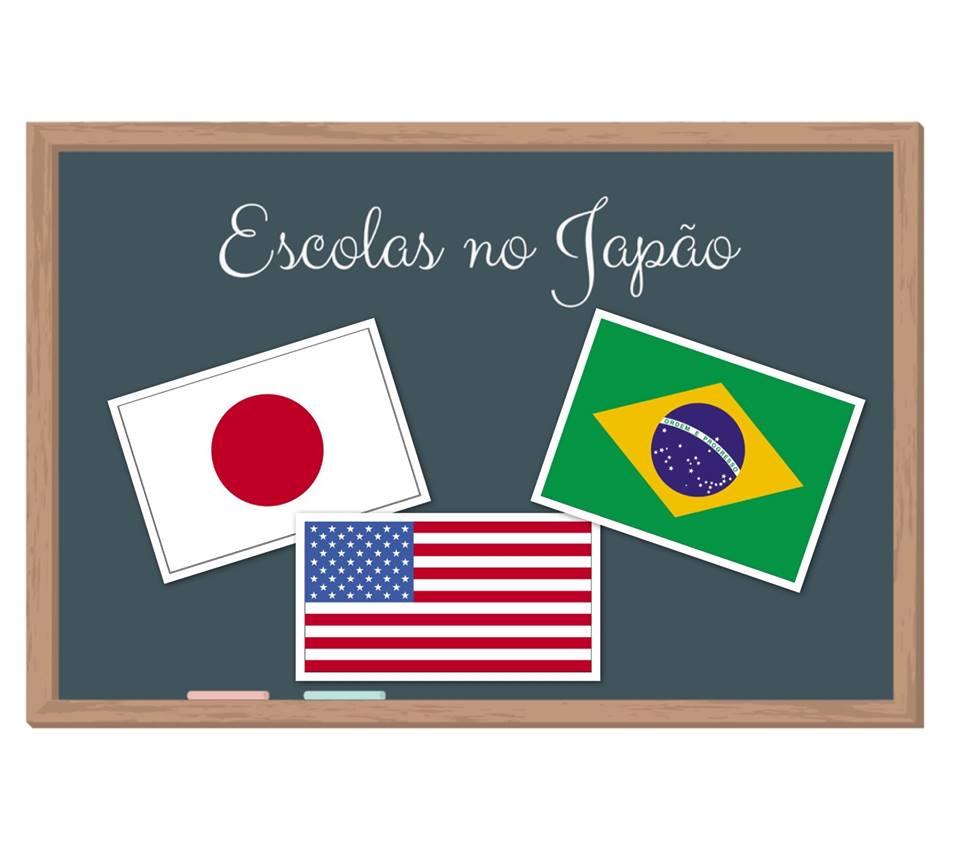 Escolas no Japão, qualescolher?