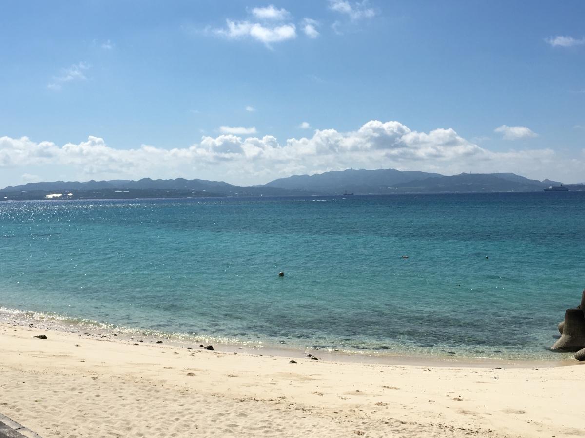 Okinawa, o caribe doJapão